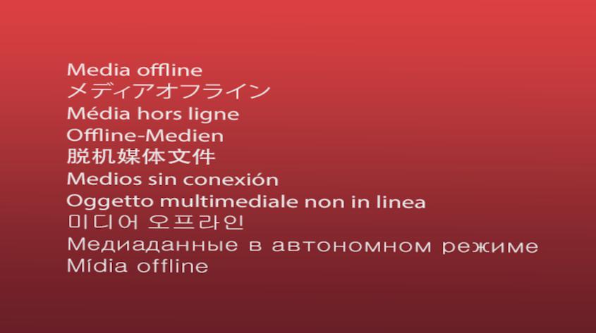 ice_screenshot_20200419-165325.jpg